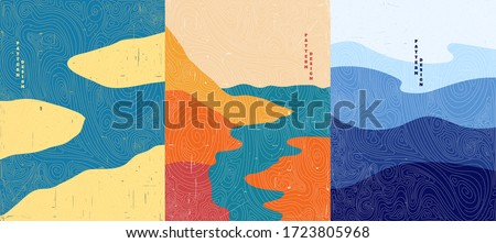 Vector illustration. Abstract landscape background. Hand drawn pattern design. Geometric template. Ornamental  poster concept. Vintage art. 70s, 80s retro graphic. Ocean, islands, seascape Royalty-Free Stock Photo #1723805968