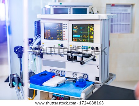 Mechanical ventilation equipment. Pneumonia diagnosting. Ventilation of the lungs with oxygen. COVID-19 and coronavirus identification. Pandemic. Royalty-Free Stock Photo #1724088163
