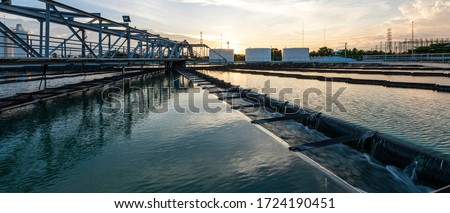 Banner photo of Recirculation Solid contact Clarifier Sedimentation Tank in Water treatment plant. Microbiology of drinking water production and distribution concept Royalty-Free Stock Photo #1724190451