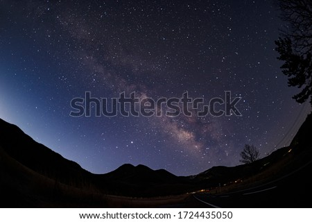Starry sky, Kusumi Oita Japan Royalty-Free Stock Photo #1724435050