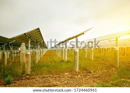 Outdoor solar photovoltaic base in Asia #1724460961