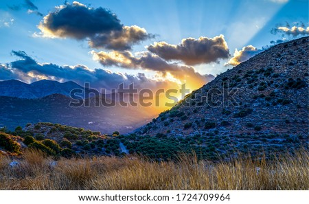 Mountain hill sunset sky clouds. Sunset in mountains. Mountain sunset scene. Mountain sunset view #1724709964