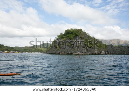 beautiful landscape of sea and nature in Philippine island #1724865340