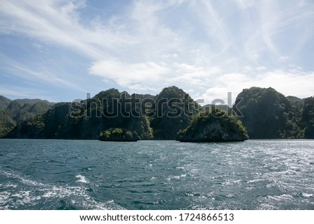sea, mountains and nature landscape in Philippine islands from a boat #1724866513