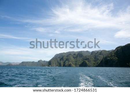 sea, mountains and nature landscape in Philippine islands from a boat #1724866531