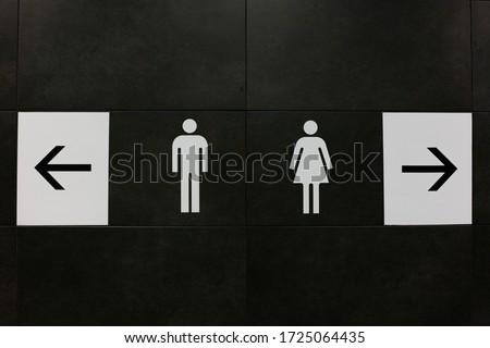 toilet icon, separation icon in the entrance to the toilet. City public toilet