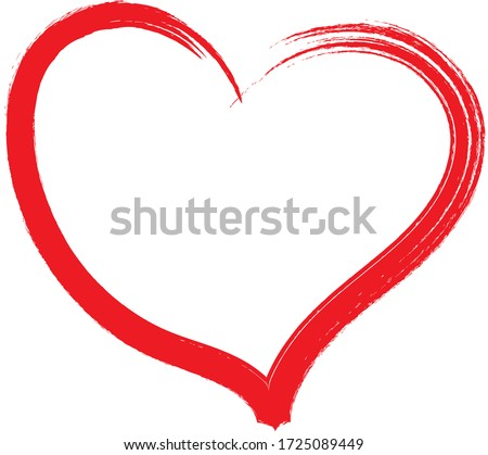 Red heart - outline drawing for an emblem or logo. Template for greeting card for Valentine's Day. #1725089449