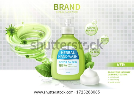 Ad template of hand wash, realistic dispenser bottle decorated with disinfecting vortex, herbal leaves and creamy lather, 3d illustration #1725288085