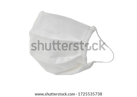 White Medical Disposable breath filter Face Mask with covid-19 with earloop. Covid-19 - Wuhan Novel Coronavirus pneumonia COVID-19. Surgical protective antiviral mask. Medical respiratory bandage face #1725535738