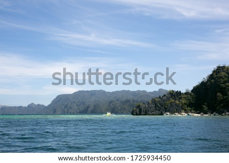 sea, mountains and nature landscape in Philippine islands from a boat #1725934450
