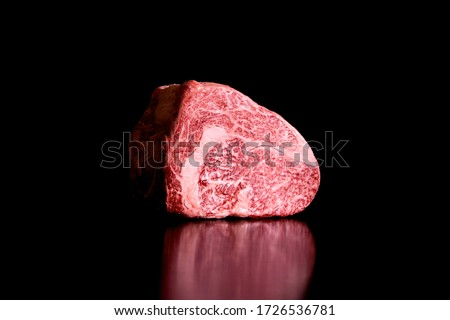 Wagyu beef japanese premium product Royalty-Free Stock Photo #1726536781