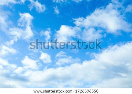 Beautiful view of blue sky with clouds Royalty-Free Stock Photo #1726596550