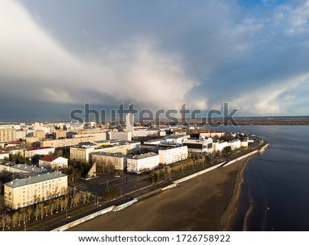 Panoramic view of the city of Arkhangelsk #1726758922