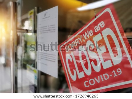 Business office or store shop is closed, bankrupt business due to the effect of Coronavirus (COVID-19) pandemic.  Royalty-Free Stock Photo #1726940263