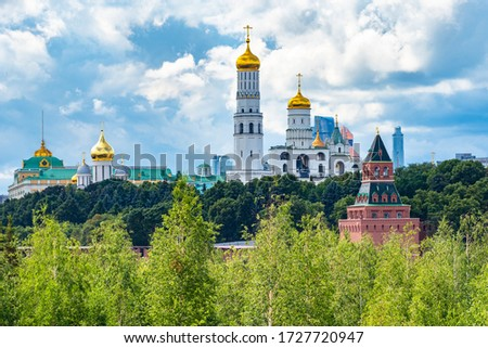 Moscow. Russia. Ivan the Great belltower. The Moscow Kremlin. Cathedrals of the Kremlin. Churches of Moscow. The capital of Russia on a summer day. Russian churches. Traveling in Russia #1727720947