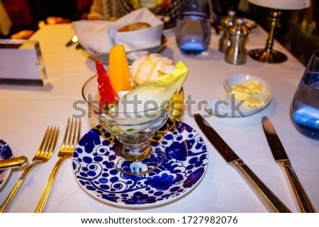 Fruit dessert at the abstract cruise ship restaurant #1727982076