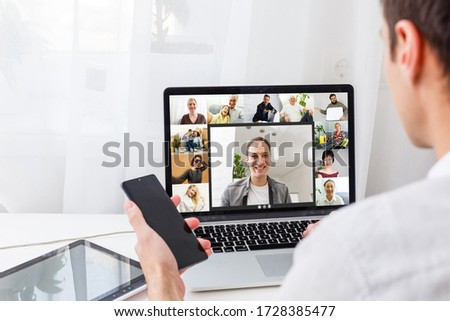 Many portraits faces of diverse young and aged people webcam view, while engaged in videoconference on-line meeting. Group video call application easy usage concept #1728385477