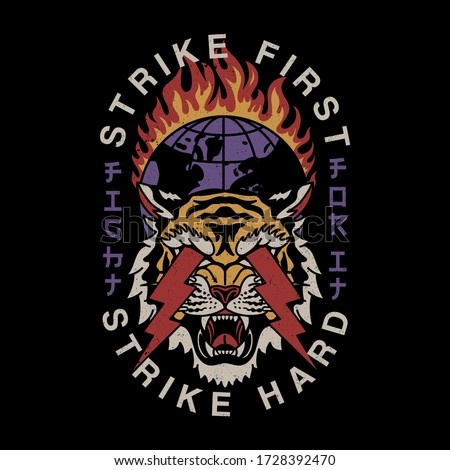 Lightning Eyes Tiger and Burning Globe Illustration with Slogans Vector Artwork for Apparel and Other Uses