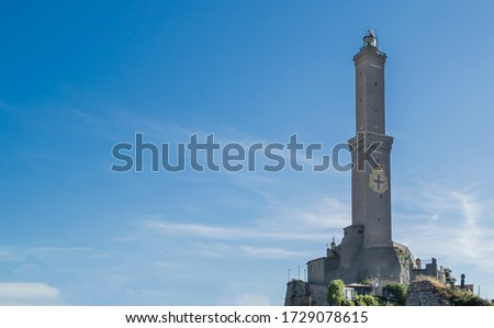 Lighthouse in the city of Genoa on a background of blue sky Royalty-Free Stock Photo #1729078615