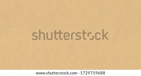 High resolution seamless yellow cardboard background or texture hard paper sheet. Beige recycled eco carton paper or seamless carton background. Yellow paperboard texture. #1729719688