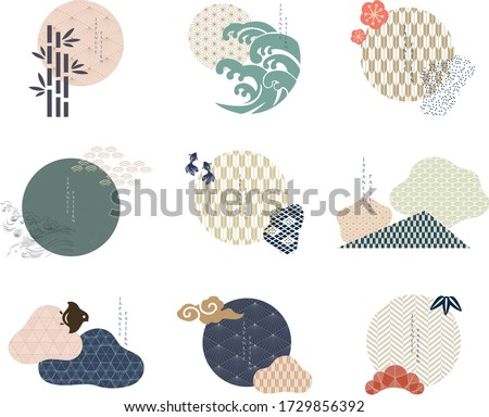 Set of geometric modern graphic elements vector. Asian icons with Japanese pattern. Abstract banners with flowing liquid shapes. Template for logo design, flyer or presentation.  #1729856392
