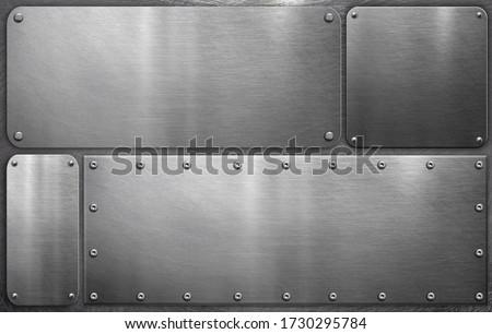 Metal plates on steel background, grunge background #1730295784