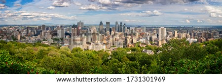 Panorama of Montreal downtown. Aerial view of the city skyline from Mount Royal in summer, in Montreal, Quebec, Canada