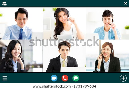 screenshot of  smiling business group online brainstorm on video conference #1731799684
