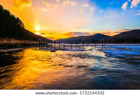Sunset mountain lake water view. Mountain lake water sunset landscape. Sunset mountain lake view #1732144102