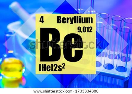 Beryllium. Material for electrodynamic loudspeakers. Use of beryllium as an alloying additive. Beryllium as a neutron moderator. A great e-Collider. Refractory material. #1733334380