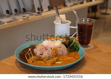 picture of the delicious curry rice