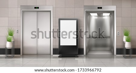 Office hallway with LCD screen floor stand, open and closed elevator doors. realistic empty lobby interior with lift, plants and blank advertising display. White billboard with copy space #1733966792