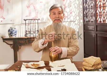 The old grinding of Chinese herbal medicine of traditional Chinese medicine Royalty-Free Stock Photo #1734088622