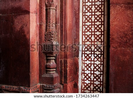 Architectural  column in Purana Qila Or Old fort Delhi. Qila-i-Kuhna Mosque (Mosque of the Old Fort) is a mosque located inside the premises of Purana Qila (Old Fort) in Delhi, the capital of India.  #1734263447