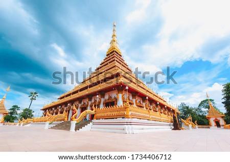 Wat Nong Waeng Phra Aram Luang, Khon Kaen ,Thailand #1734406712