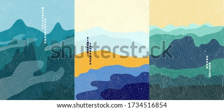 Vector illustration landscape. Wood surface texture. Mountain peaks, water in desert, green hills. Line pattern. Mountain background. Asian style. Design for poster, book cover, web template, brochure Royalty-Free Stock Photo #1734516854