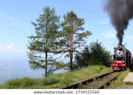 The Famous Trans Siberian Railway  Royalty-Free Stock Photo #1734555560