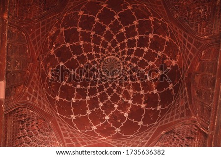 Interior of central dome of Jama Masjid situated in UNESCO World Heritage Site ,Taj Mahal, India. #1735636382