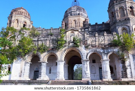 Padma fort built by an old king located at Hazaribagh,Jharkhand,best place for tourists.