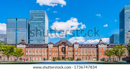 TOKYO, JAPAN - Tokyo Station on a sunny day Royalty-Free Stock Photo #1736747834