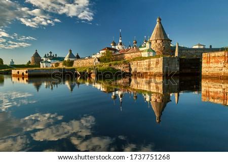 Solovki island. Solovetsky Spaso-Preobrazhensky Transfiguration Monastery (iconic view, Solovki Kremlin). White Sea, Russia, Arkhangelsk region #1737751268