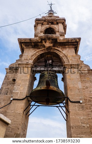 Bell tower of the Cathedral of Valencia #1738593230