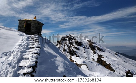 Tungnath trek view winter time clear mountain cover with snow. Royalty-Free Stock Photo #1739268194