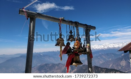 Tungnath trek winter time view clear sky snow all around. Royalty-Free Stock Photo #1739272373