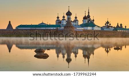 Solovki island. Solovetsky Spaso-Preobrazhensky Transfiguration Monastery (iconic view, Solovki Kremlin). White Sea, Russia, Arkhangelsk region #1739962244