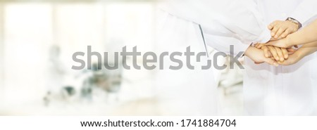 Concept of cooperation of doctors and caring for patients : Banner panorama medical team and hands together the best medical and treatment. Royalty-Free Stock Photo #1741884704