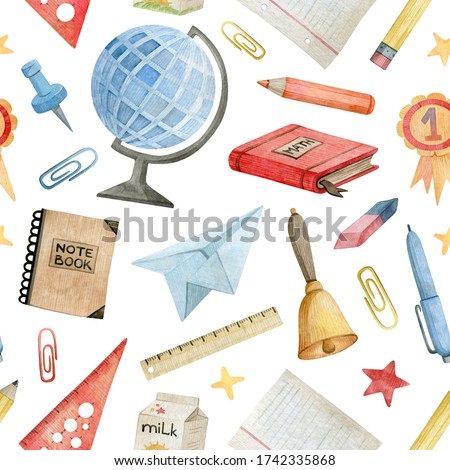Watercolor seamless pattern with school and office supplies and tools. Items needed for education. Globe, pen, bell, ruler, paper clip. Back to school background for textile, covers, wrapping