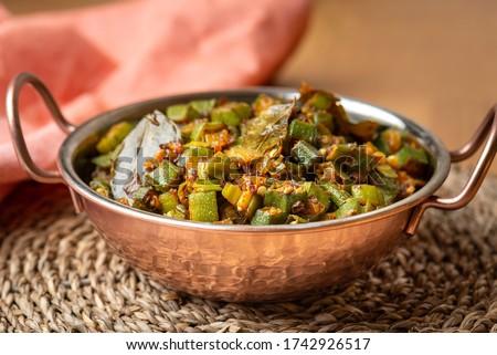 Okra Stir Fry (Bhindi Fry / Bhendakaya Vepudu)