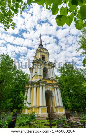 """Bell Tower of the Church of the Savior of the Miraculous Image (Khram Spasa Nerukotvornogo Obraza) in the Voronovo, Moscow built in 1762. """"Elizabethan Baroque"""" style. #1745000204"""