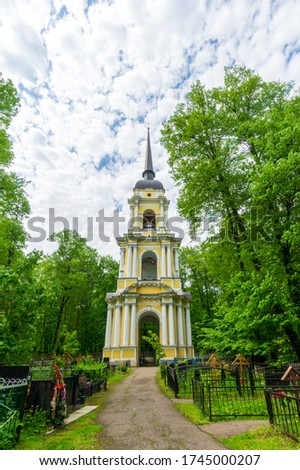 """Bell Tower of the Church of the Savior of the Miraculous Image (Khram Spasa Nerukotvornogo Obraza) in the Voronovo, Moscow built in 1762. """"Elizabethan Baroque"""" style. #1745000207"""